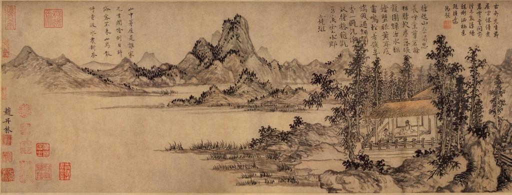 Лао Ча Ван легенда