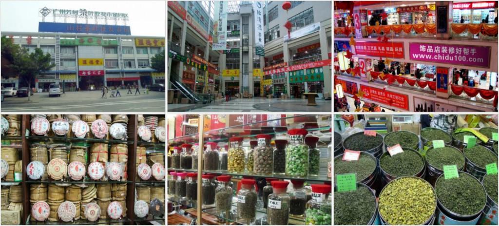 Китайский чайный рынок