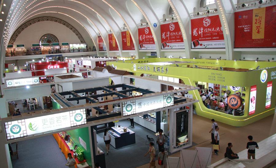 выставка tea expo