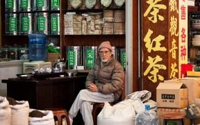 86 летний продавец чая