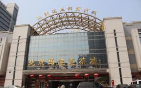 Превью записи «В провинции Фудин открылся торговый центр белых чаев»